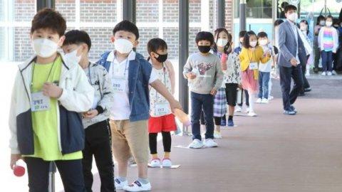 South Korea ge veri rashuge hurihaa school eh bandhu koffi