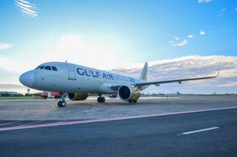 Gulf Air in Raajjeyge dhathuru thah anna mahu alun fashanee