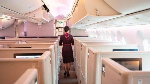 China ge flight attendant un ukaalevey diapers beynun kuran ilthimaas koffi