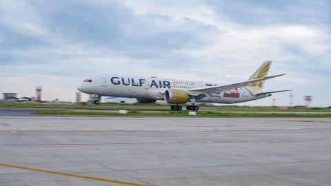 Gulf Airge dhathuru thah alun raajje ah fashaifi