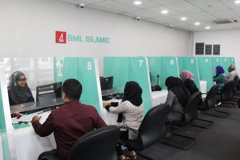 BML Islamic in education financing tha'arafu koffi