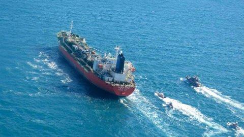Iran in south korea ge theyo tankare hifahattaifi