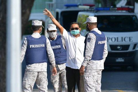 Yameen jalahli massalaige isthiunaafu Supreme Court in balaigenfi