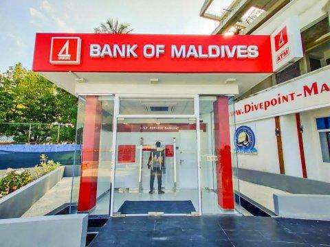 Guraidhoo gai BML ge self service banking ATM center eh hadhaifi