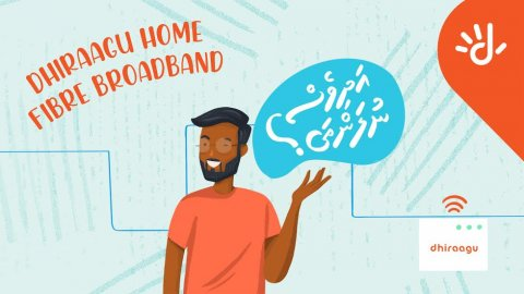 Dhiraagu fiber broadband connection hiley gulhaidhey promotion ge muhdhathu ithuru koffi