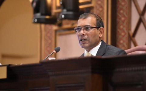MMPRC ge masalaagai baiverivaa emehna fiyavalhu elheyne:Nasheed