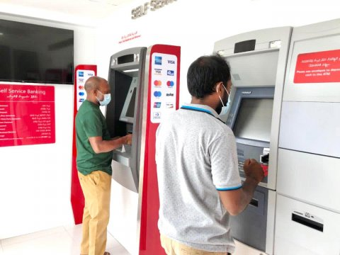BML in Muli gai self service banking ge khidhumai fashaifi