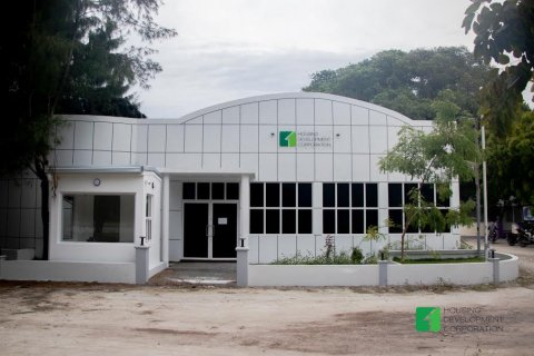 3 Muvazzafunnaaeku HDC call center fuvahmulakugai hulhuvaifi
