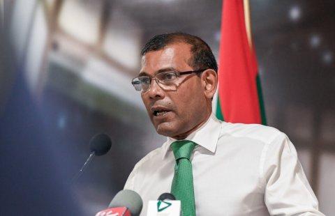 MMPRC ge mahsala balaafiya membarunge gondi gehleynei: Nasheed