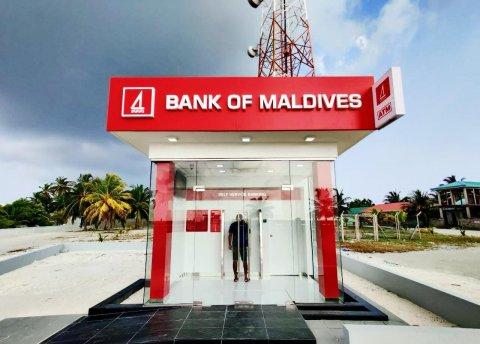 BML in Makunudhoo ah Self service ATM tharaaf kohfi