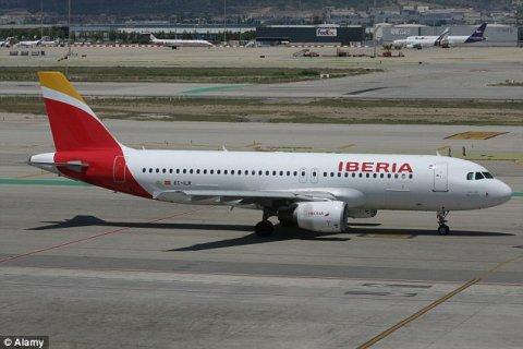 Spain ge gaumee Airline ge dhathuru thah Raajje ah fashanee