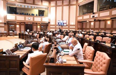 Payment system gaaim kurumuge bill faas kohfi