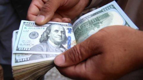 Dollaruge agu 18.50 Rufiyaa ah ufulijje