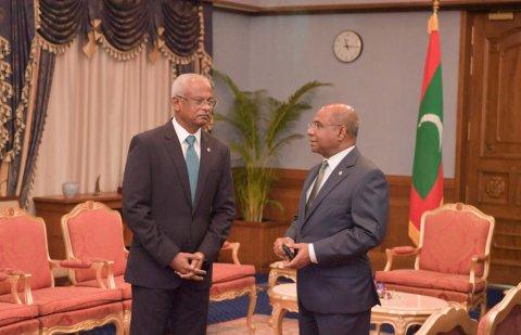 Nasheed ah dhin hamalaage thuhumathu Mira mi faharu kuranee  Raees Solihashai Shahid ah!