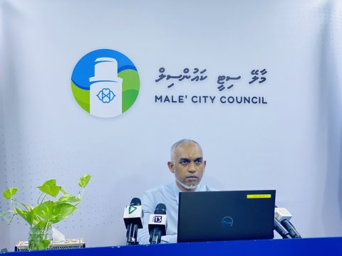 Male' City Councilun khiyaalu hoadhumuge bahdhaluvunthah fashanee, mirey galolhugai!