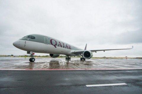 Qatar Airways in Rajje ah dhathuru thah ithuru kuranee