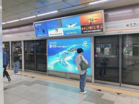 South Korea gai Raajje ishthihaaru kurumah khaahsa campaign eh