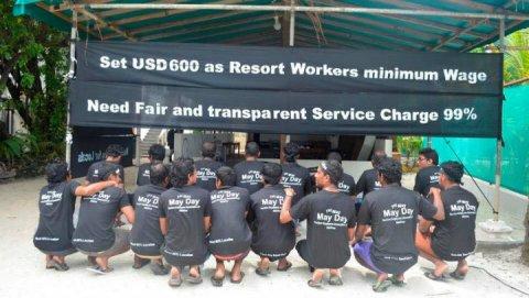 Minimum wage kandaalhai thanfeezukuran TEAM in govaalaifi