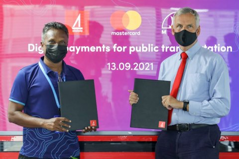 Public transport ge hidhumaithakugai digital payment ge khidhumai dhenee