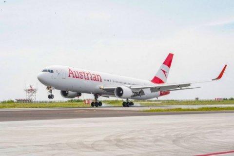 Austrian Airlines ge dhathuru thah Raajje ah fashanee
